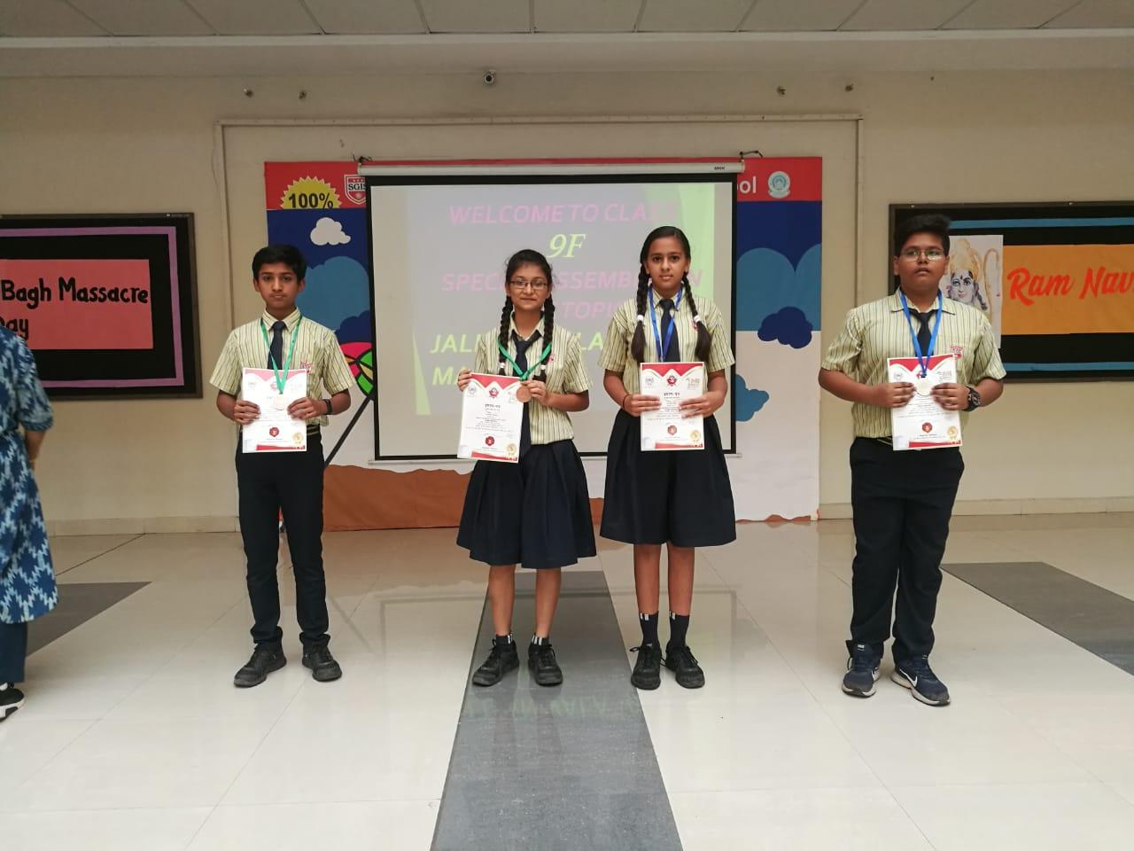 Achievements - Sanjay Ghodawat International School