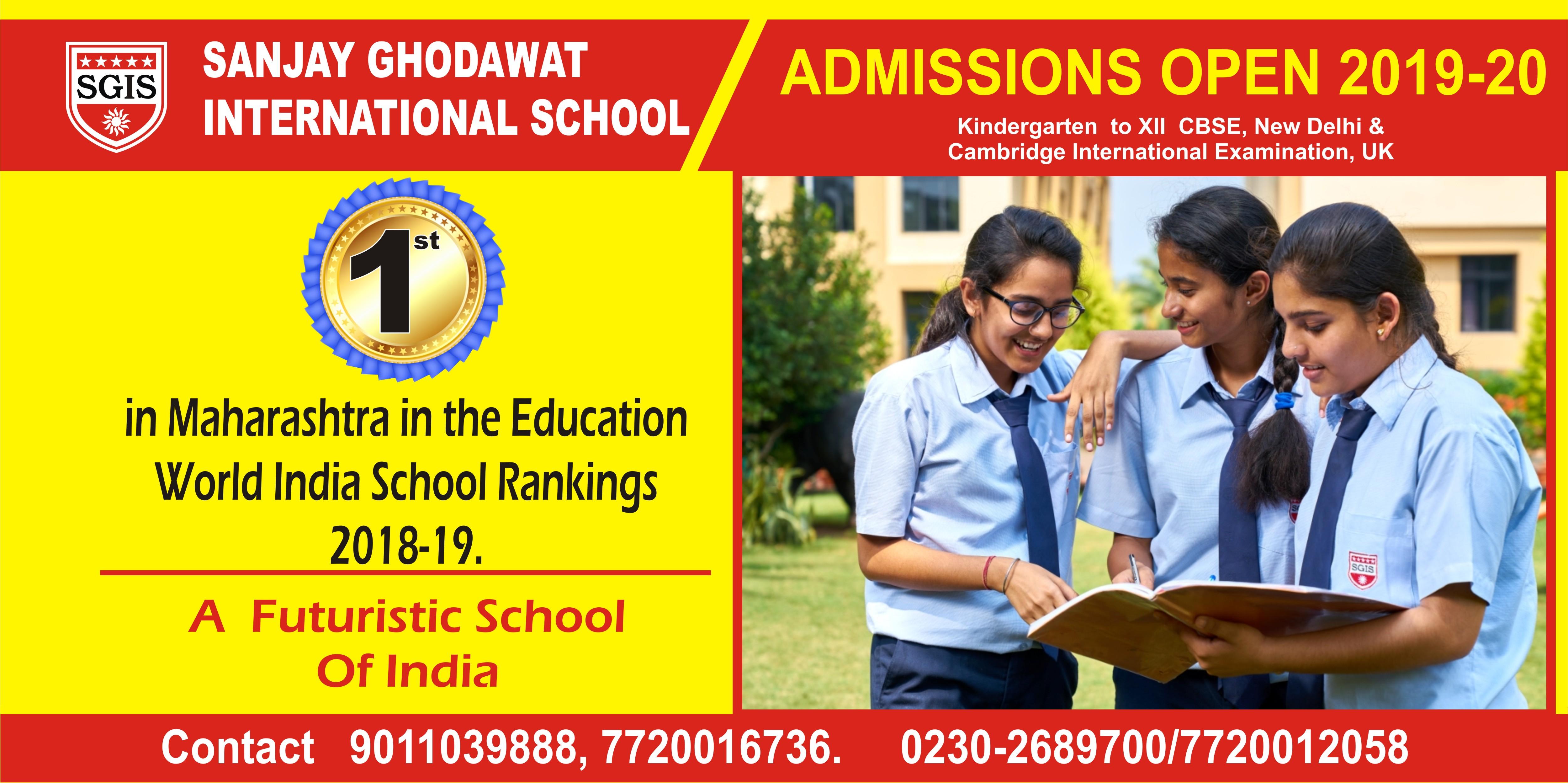Welcome : Sanjay Ghodawat International School